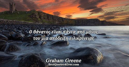 Ο θάνατος είναι πάντα από μόνος του μια απόδειξη ειλικρίνειας.. Graham Greene Famous Truth Quotes
